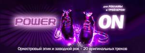 BMRU_103_promo